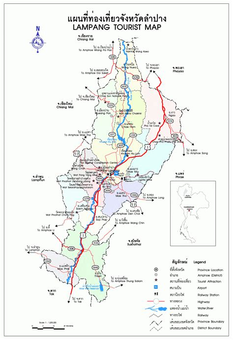 Lampang maps – Maps of Thailand, all maps of the country's