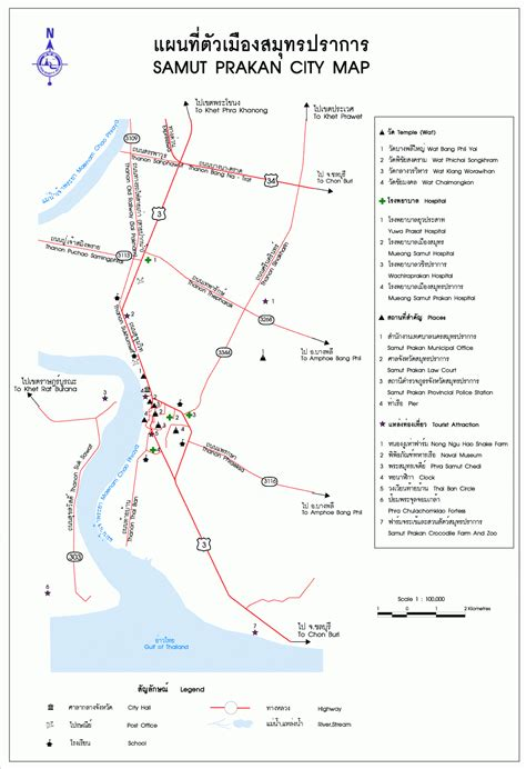 Samut Prakan maps – Maps of Thailand, all maps of the