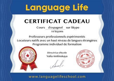 giftCertificate_French - Language Life