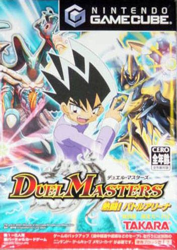 Duel Masters — StrategyWiki, the video game walkthrough
