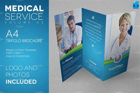 Medical Service A4 Trifold Flyer 03 ~ Flyer Templates