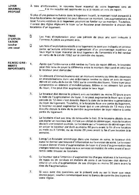 Law Document French View   Ontario